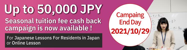 cashback-campaign